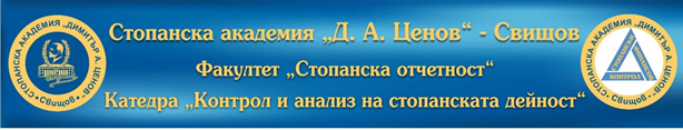 Лого КАСД